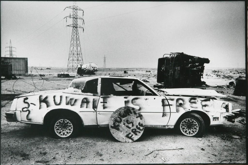 kuwayt 2